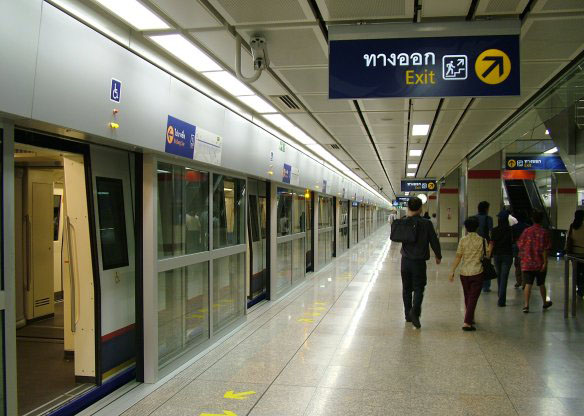 MRT subway at Petchaburi