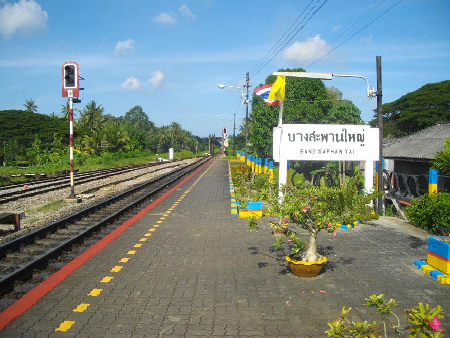 Bang Saphan Yai Railway Station, Prachuap Kiri Khan Province