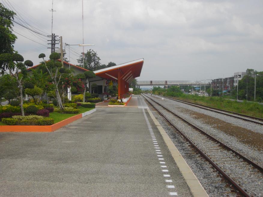 Pattaya Railway Station, Chonburi