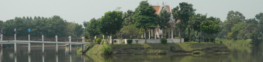 Bueng Nong Sarai, Don Chedi District, Suphanburi Province