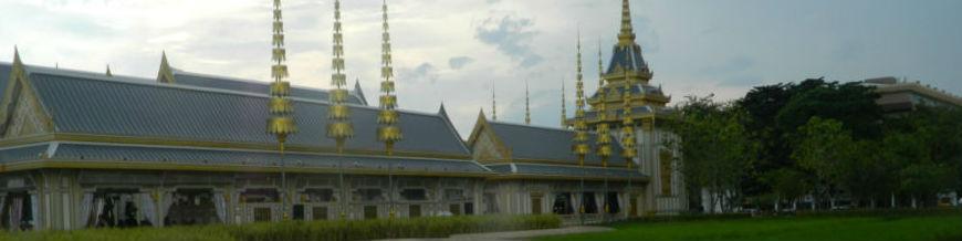 Royal Cremation Ceremony Exhibition, Sanam Luang