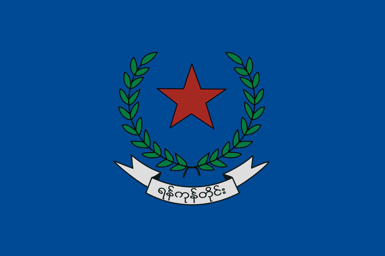 Yangon Region Flag